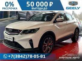 Кемерово Coolray SX11 2019