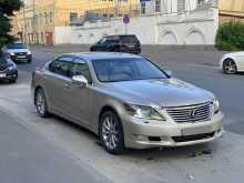 Казань LS460L 2010