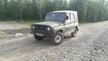 Краснощёково 469 1983