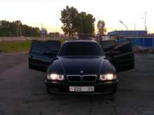 Красноярск 7-Series 1997