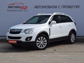 Рязань Opel Antara 2014