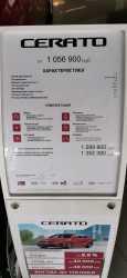 Kia Cerato, 2018 год, 1 000 000 руб.