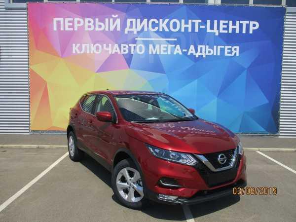 Nissan Qashqai, 2020 год, 1 363 000 руб.
