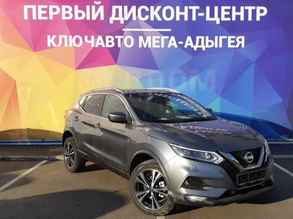 Nissan Qashqai, 2020 год, 1 644 000 руб.