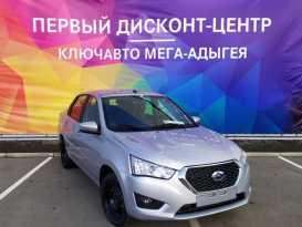 Краснодар on-DO 2020