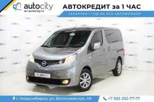 Новосибирск NV200 2011