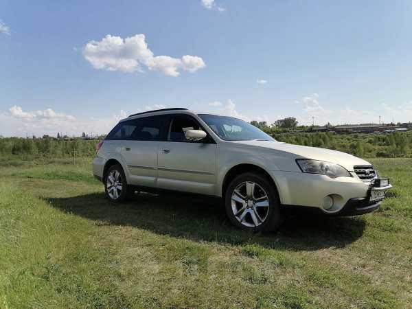 Subaru Outback, 2005 год, 530 000 руб.