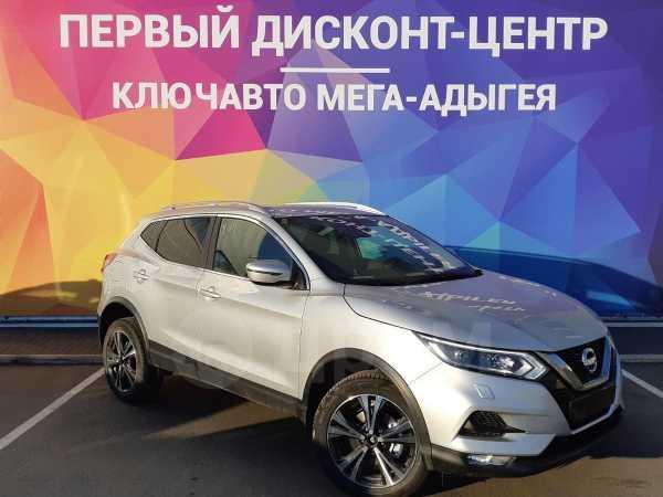 Nissan Qashqai, 2020 год, 1 636 000 руб.