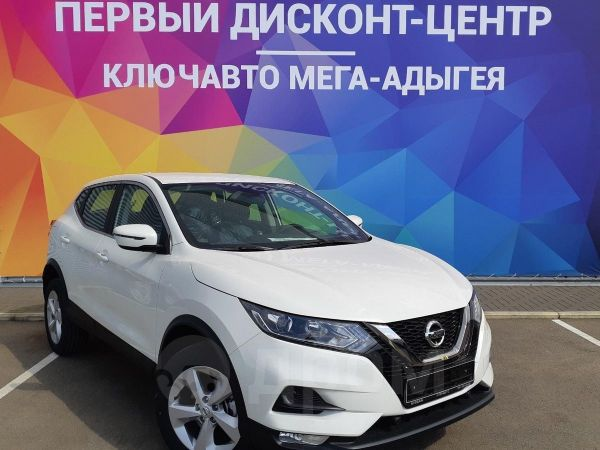 Nissan Qashqai, 2020 год, 1 344 000 руб.