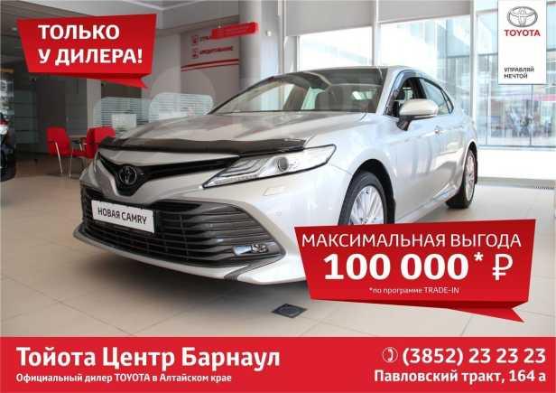 Toyota Camry, 2020 год, 2 347 000 руб.