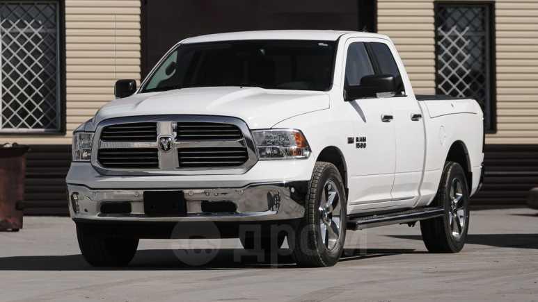 Dodge Ram, 2017 год, 2 750 000 руб.