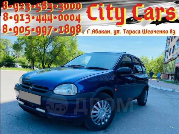 Opel Vita, 1997 год, 187 000 руб.