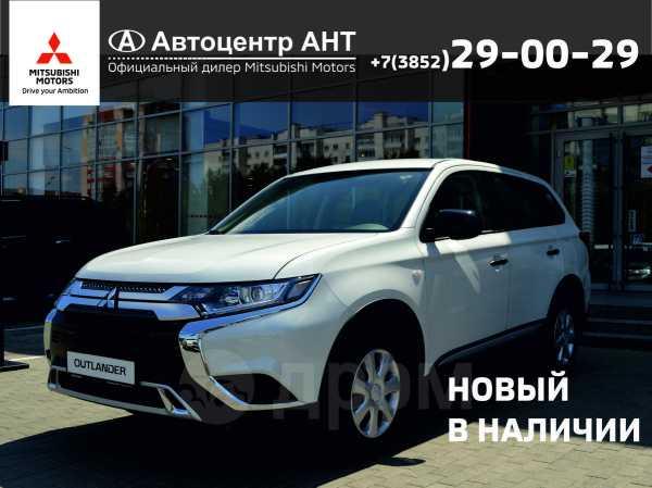 Mitsubishi Outlander, 2019 год, 1 736 500 руб.