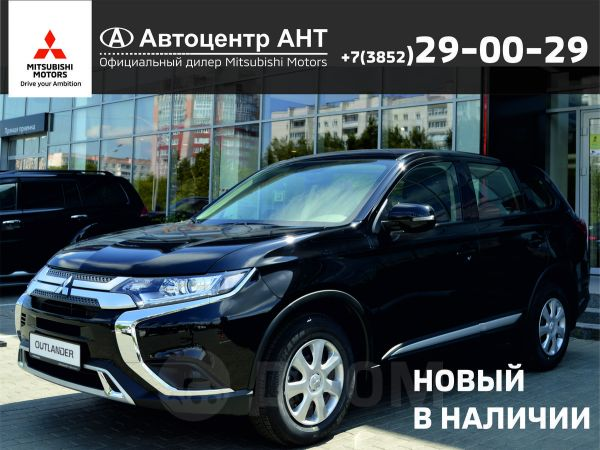 Mitsubishi Outlander, 2019 год, 1 834 000 руб.