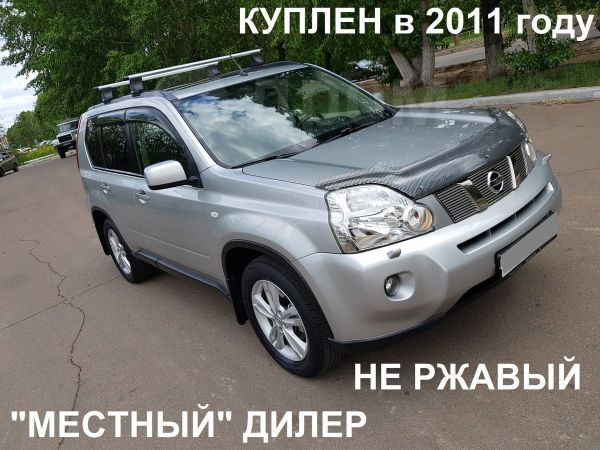 Nissan X-Trail, 2010 год, 845 000 руб.