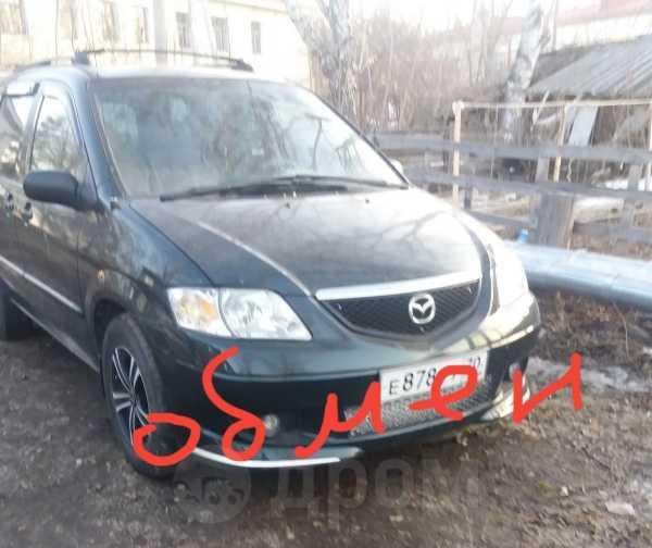 Mazda MPV, 2002 год, 390 000 руб.