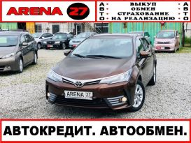 Хабаровск Corolla 2017