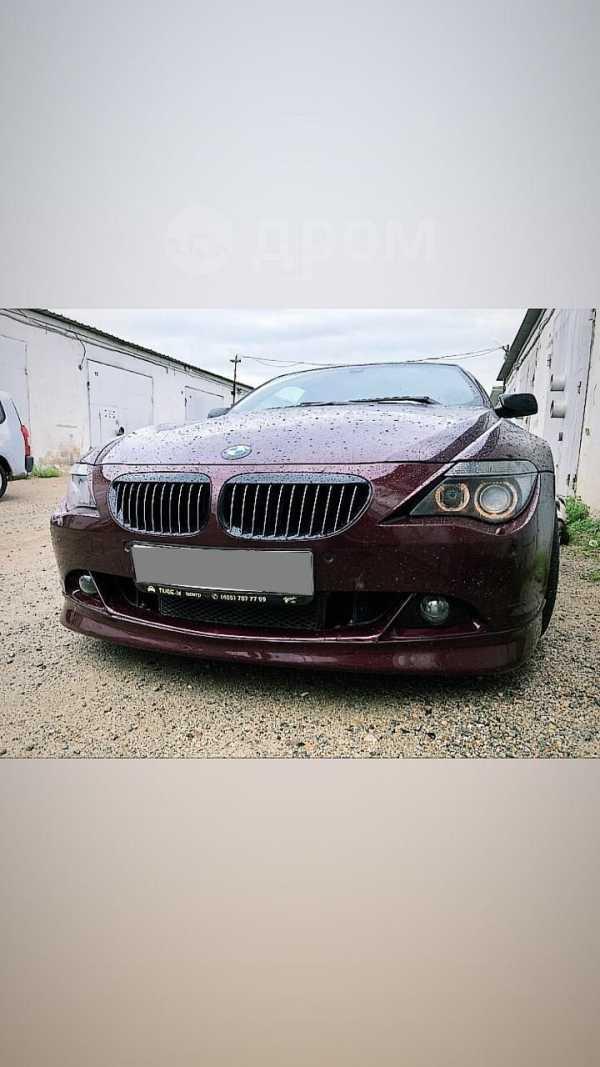 BMW 6-Series, 2006 год, 755 000 руб.