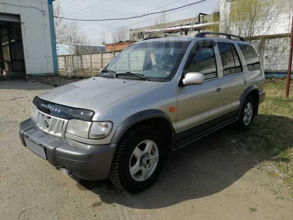 Kia Sportage, 2006 год, 319 000 руб.