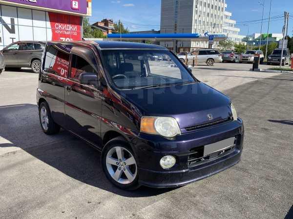 Honda S-MX, 2000 год, 300 000 руб.