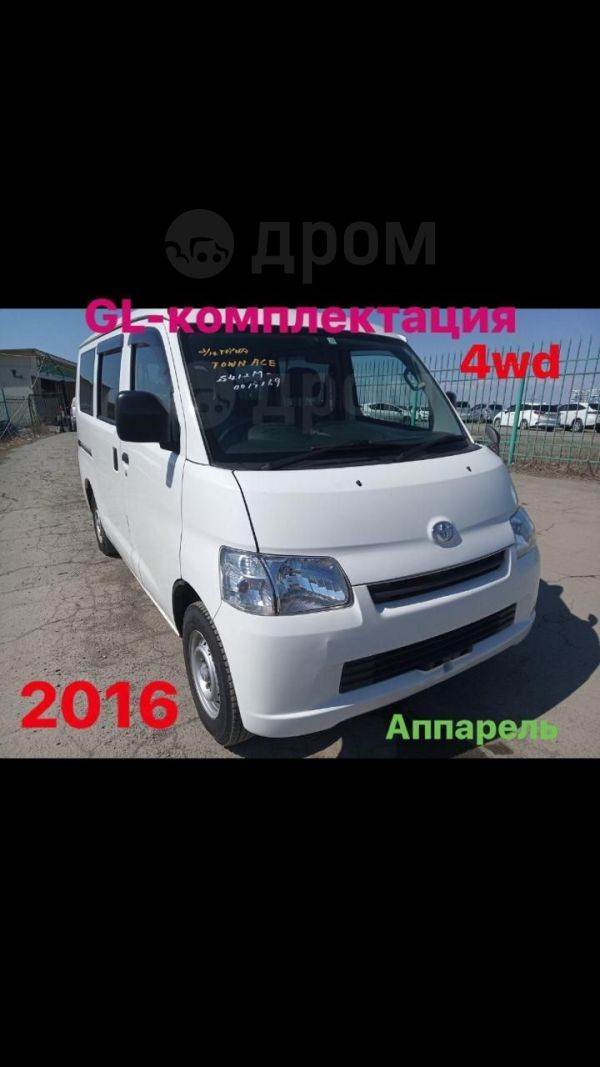 Toyota Town Ace, 2016 год, 785 000 руб.