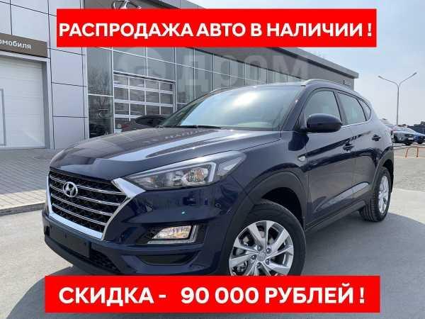 Hyundai Tucson, 2019 год, 1 851 000 руб.