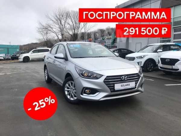 Hyundai Solaris, 2020 год, 1 166 000 руб.