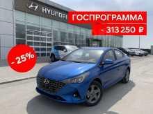 Владивосток Solaris 2020