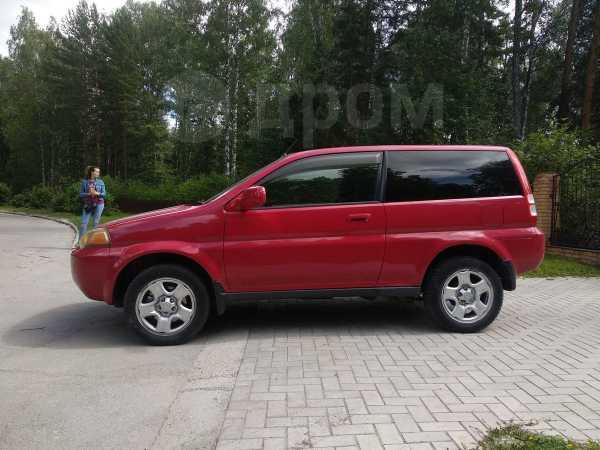 Honda HR-V, 2000 год, 248 000 руб.