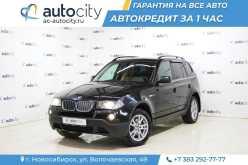 Новосибирск BMW X3 2008