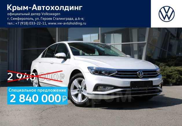 Volkswagen Passat, 2020 год, 2 840 000 руб.