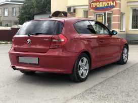 Пермь 1-Series 2007