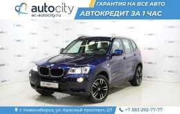 Новосибирск X3 2012