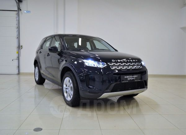 Land Rover Discovery Sport, 2020 год, 3 555 000 руб.