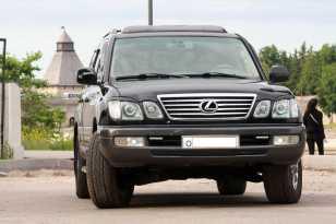 Псков LX470 2006
