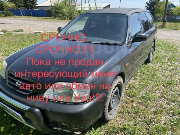Honda Orthia, 1999 год, 150 000 руб.