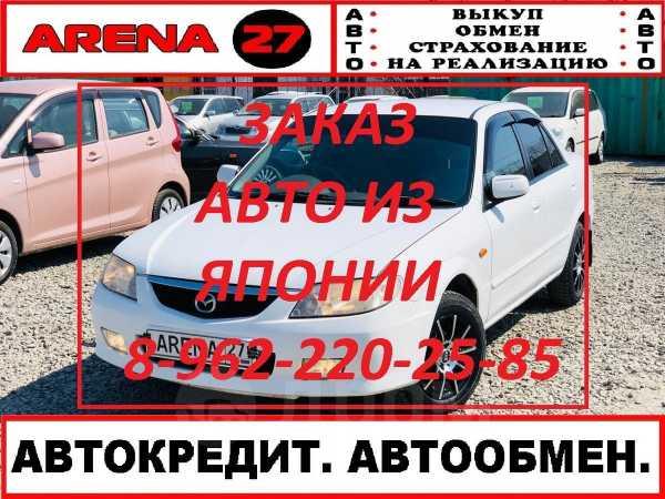 Mazda Familia, 2001 год, 218 000 руб.