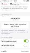 Chery Tiggo T11, 2013 год, 300 000 руб.