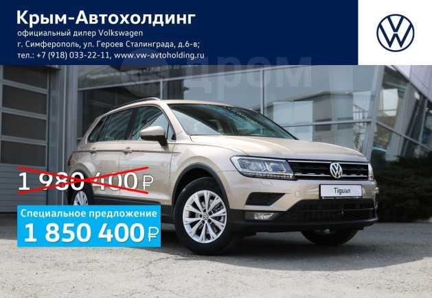 Volkswagen Tiguan, 2020 год, 1 850 400 руб.