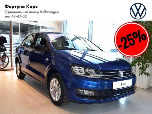 Volkswagen Polo, 2020 год, 969 490 руб.