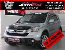 Красноярск Honda CR-V 2007
