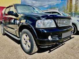 Сыктывкар Ford Explorer 2005