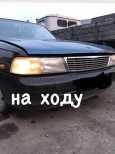 Nissan Laurel, 1993 год, 60 000 руб.