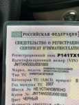 Infiniti FX35, 2007 год, 500 000 руб.