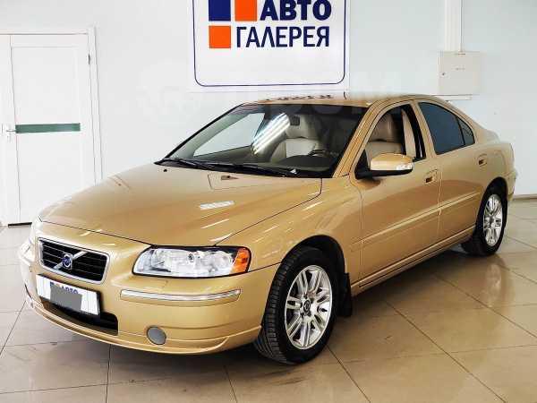 Volvo S60, 2008 год, 489 640 руб.
