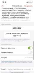 Kia Cerato, 2009 год, 430 000 руб.