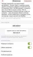 Kia Soul, 2009 год, 450 000 руб.