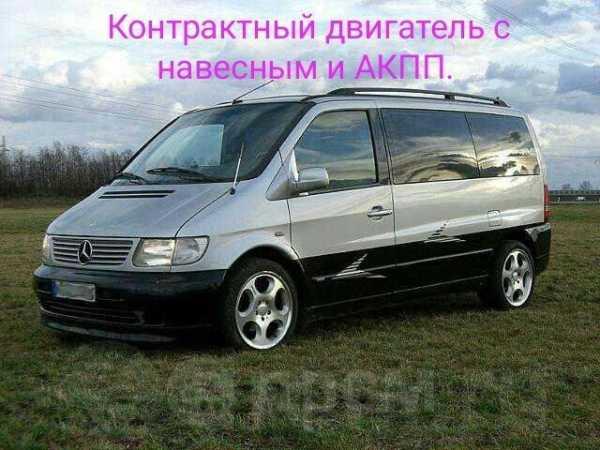 Mercedes-Benz V-Class, 1998 год, 500 000 руб.