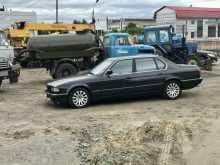 Курган 7-Series 1993