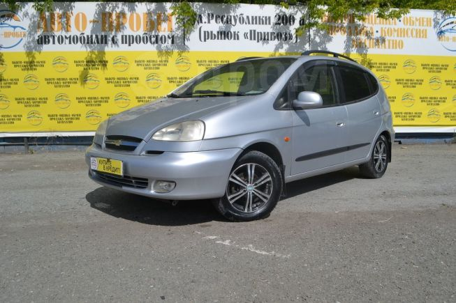 Chevrolet Rezzo, 2005 год, 230 000 руб.